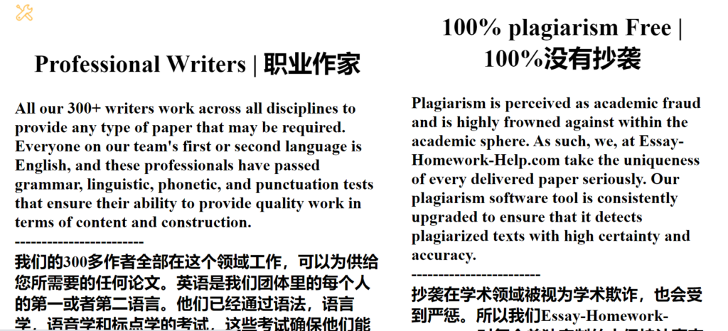 Essay-Homework-Help.com in the past